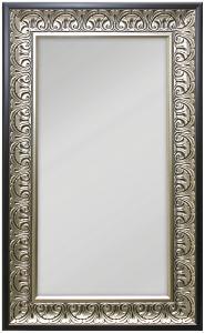 Spegel Wismar Silver