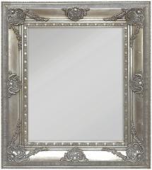 Spegel Palermo Silver